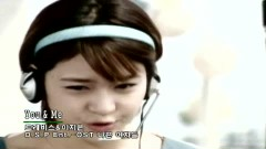 You & Me (Bad Girls Ost) - Travis,Lee Ji Eun