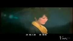 傳說 / Truyền Thuyết - Lâm Hựu Gia,Lưu Lực Dương
