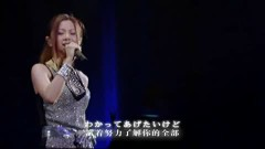 Your best friend One For all All For One - Mai Kuraki