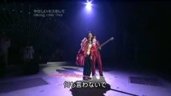 Yasashii Kiss Wo Shite & Nando Demo - DREAMS COME TRUE