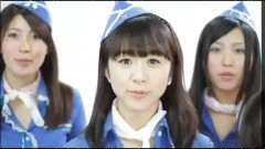Sakura Iro - PASSPO