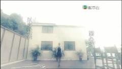 以身试爱 (TVB Ver.) / Thử Nghiệm Tình Yêu