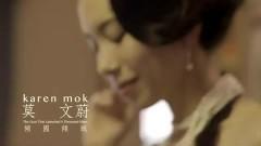 傾國傾城 / The Face That Launched A Thousand Ship - Mạc Văn Úy