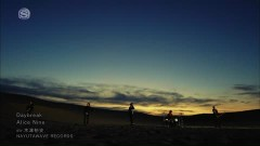 Daybreak - Alice Nine