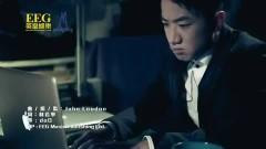 奇幻逆緣 / Nghịch Duyên Kỳ Ảo - Vương Tổ Lam