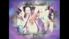 失忆周末 / Cuối Tuần Mất Ký Ức - Trần Tuệ Lâm