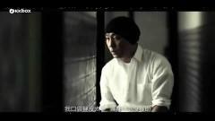 流氓伉俪 / Vợ Của Kẻ Lưu Manh - Trương Vệ Kiện