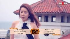 Even If I Swear (Vietsub) - Oh Yoon Hye