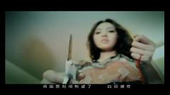 依依 (Official) / Quyến Luyến - Quan Ân Na