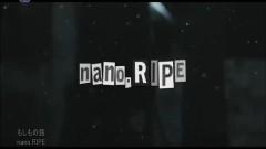 Moshimo no Hanashi - nano.RIPE