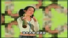 IMATK - Trương Chấn Nhạc, Nhậm Hiền Tề, Thành Long, Đỗ Đức Vỹ, Lý Thánh Kiệt