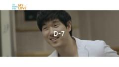 My Love - Lee Seung Chul