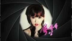 Sok Sok Sok - Lim Sun Young
