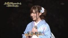 Moshimo Watashi Ga Sora Ni Sunde Itar - Iwasa Misaki