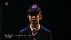Tabidachi no Hini ~J-MIX 2012~ from The Road to Graduation Final ~Sakura Gakuin 2012 Nendo Sotsugyo - Sakura Gakuin