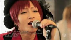 Bee Myself Bee Yourself ~Jibun Rashiku Kimi Rashiku Umareta Story wa Hajimattenda~ - An Cafe