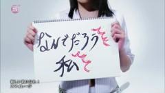 Atarashii Watashi ni Nare! - S/mileage