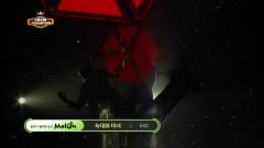 Wolf (130710 Music Show Champion) - EXO