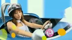 Super Driver - Aya Hirano