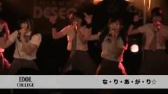 Na ri a ga ri (live) - IDOL COLLEGE