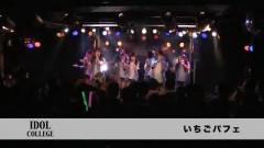 Ichigo Parfait (live) - IDOL COLLEGE
