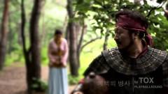 Gyebaegui Byeongsa (계백의 병사) - ToX