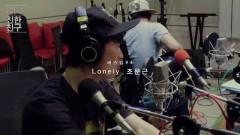Lonely (130726 Radio Busking) - Jo Moon Geun