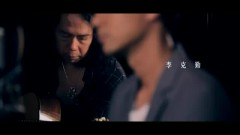 酒紅色的心 / Trái Tim Màu Rượu Vang Đỏ - Lý Khắc Cần