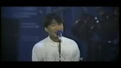 Geudae Bindeure (그대 빈들에) - Kim Hyun Sik