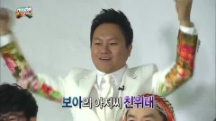 G.A.B (131102 Infinity Challenge Song Festival) - Gil , BoA