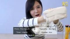 Twinkle Twinkle (Vietsub) - Yuri