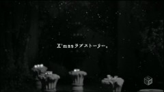 X'mas Love Story. - Sonar Pocket