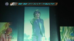 RUN - LUNA SEA