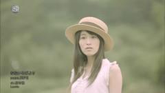 Nanairo Biyori - nano.RIPE