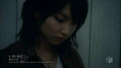 Kimi ni Todoke - Ieiri Leo