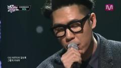 Confession (140116 M Countdown) - Jung Jong Il