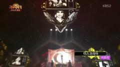 Miss Korea & Bad Girls & Baaam (131227 Kbs Gayo Daejun) - Lee Hyori , Dynamic Duo