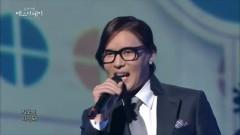 Beautiful Restriction (140126 Yesterday) - Kim Jong Seo