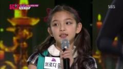G-Slide (Kpop Star Season 3) - Brody , Almeng