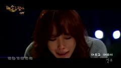 It Hurts And Hurts - Jinju