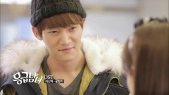 Scent Of A Flower - Choi Jin Hyuk