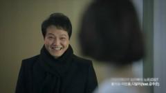 I Like You - Lee Min Yong