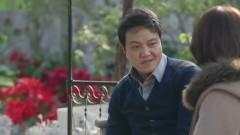 Love In Memory 2 - Lee Soo Young
