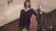 Niji no Oto - Aoi Eir