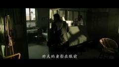 跟着你到天边 / Theo Em Đến Tận Chân Trời (Trở Về OST) - Ngô Thanh Phong (Sodagreen)