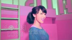 So In Love - Quan Ân Na