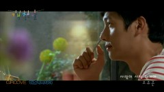 Love Has Begun - Oh Yoo Jun