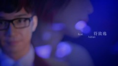 套不住 (Feat. 符致逸) / Bọc Không Được (Feat. Phù Trí Dật) - Lâm Phàm