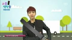Special Song (140907 Inkigayo) - Bangtan Boys (BTS)