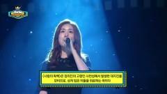 Agape (140820 Show Champion) - Jang Ri In